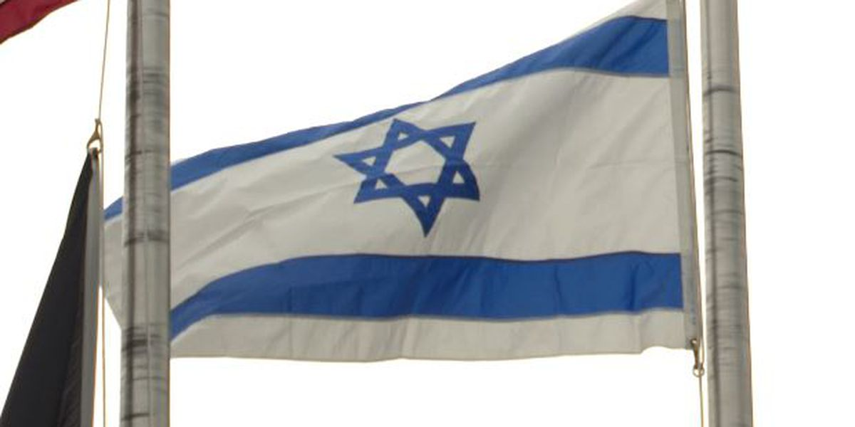 Flag of Israel flying outside Watertown City Hall